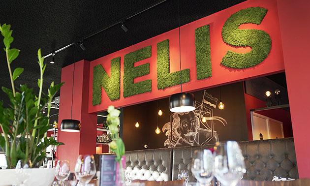 NELIS West