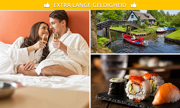 Hotel Giethoorn2Stay