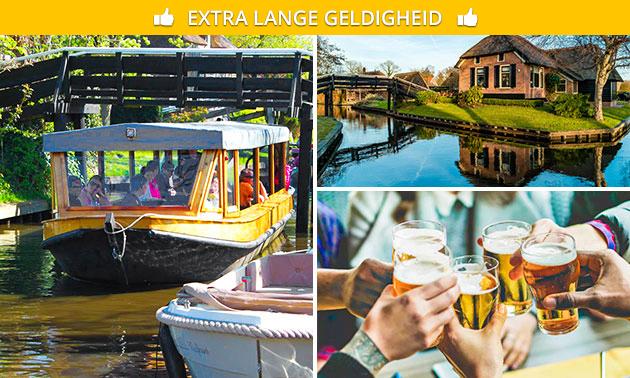 Rondvaart (1 uur) door Giethoorn vanaf De Grachthof